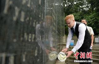 ... 亲密接触 留学生寻访南京国际大救援史料