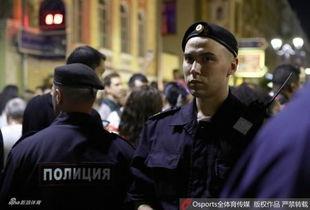 世界杯球迷深夜游行引警方维持秩序