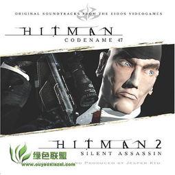 职业杀手2:沉默刺客攻略