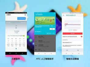 ...个玻璃机身控,地下捐精qq群-HTC U11 真机评测 售价4999元合理吗