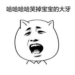 表情 色表情包 色微信表情包 色QQ表情包 发表情fabiaoqing.com 表情