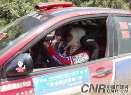 ...车拉力赛打响 北京庆洋外援暂列第一