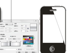 CDR如何绘制黑色版iPhone4手机