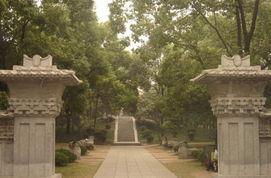 感受历史 梵王寺墓群