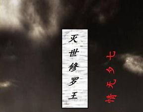 综漫之幻想游记 八云枫 最新章节 综漫之幻想游记无弹窗广告 九五小说...