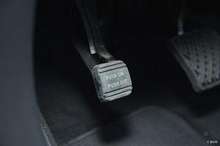 【天籁2013款2.5XL 领先版驻车制动(手刹,电子,脚刹)汽车图片-...