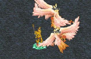大量银币卡以及极品首饰——狮鹫之心、邪歌、魔法收缩器、苦行的意...