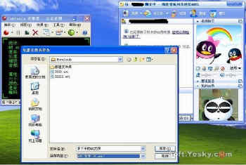 现在你已经有了其他人的录像了~呵呵 就可以去找其他的QQ视频网友...