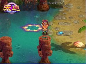 束魂缚天-让玩家在享受DIY游戏的基础上,再次体验PK的快感;游戏画面采用了...