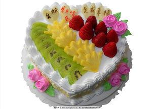 水果生日蛋糕的图片