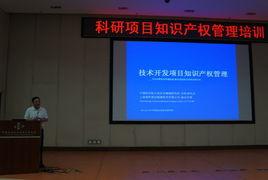 中国科学院光电技术研究所