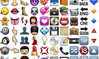 第一台计算机叫什么中文-Emoji表情符号 第一个真正全球性语言