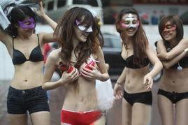 广州8美女脱衣热舞征婚是什么的干活