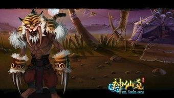壮,虎本来就是万兽之王,而能称为虎族这个强势种族的头儿,其能力...