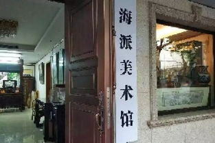 门票:免费   地址:徐汇区龙腾大道2555号-1   开放时间:周二