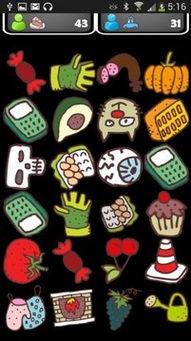 Finger Dance下载 Finger Dance手机版下载 Finger Dance安卓版免费...