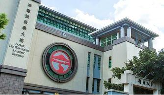 ...源香港岭南大学官网)-QS亚洲大学排名新鲜出炉 香港高校表现亮眼