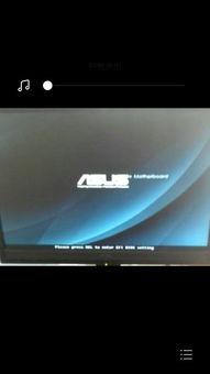 电脑winXP系统换win7系统重启后一直到这个界面无限循环重启应该怎...
