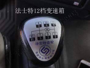 福田欧曼EST前四后八9米6冷藏车(高顶驾驶室)-【新潮的福田欧曼...