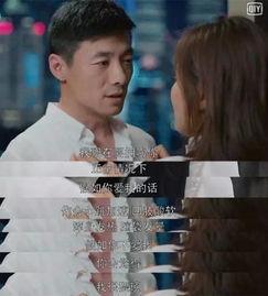 王凯开启撩妹模式,亲亲亲停不下来 可是这回我想嫁的不是他