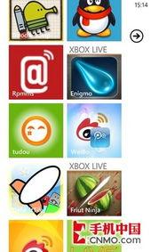 2万多款的软件资源也足够用,不... 新浪微博、QQ音乐等软件,而第...