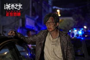 一指碎空-作为一部犯罪大片,《心理罪之城市之光》情节紧张刺激、主演之间的...