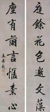 一史二名-文艺天下   1903年(光绪二十九年)年仅二十七岁连捷进士第一名中状...