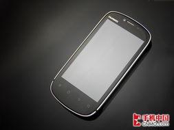 华为C8850正面图片-炫酷3D界面云智能手机 华为C8850预售
