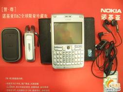 同时过去诺基亚手机标准的pop-... 因此在数据传输和与其他设备共享...