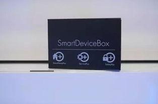 科技推动创新 利勃海尔打造顶级智能冰箱