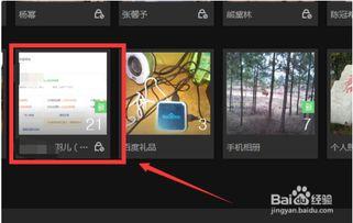 我的QQ空间相册上传不了照片,点击添加照片没有反应,怎么处理