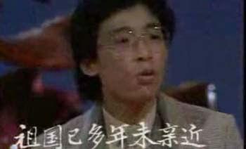 心」で国内外のすべての赤子(中国人のこと)の心を表现した.香港...