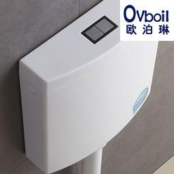 蒙娜丽莎蹲便器水箱冲水箱厕所统用蹲便节能水箱壁挂蹲坑自动水箱