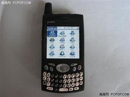 ...变色 Treo650黑色版本与众不同
