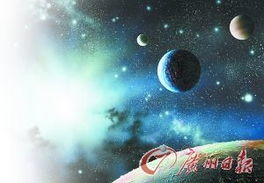 那是一种不能消逝的执着-反物质,一个看不见的宇宙