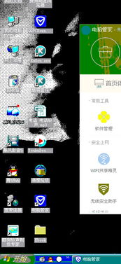 已经联网,进入QQ空间桌面显示异常