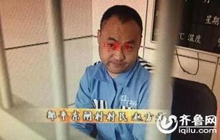 猴三棍女房管兔兔照片-齐鲁网   4月17日讯   最近山东广播电视台齐鲁频道《拉呱》的两位女记...