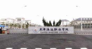 2017四川十大专科学校排名