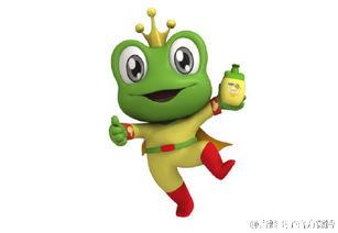 青蛙王子婴儿护理