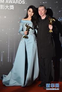 亚洲电影大奖颁奖 我不是潘金莲 获最佳电影奖