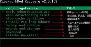 wipedatafactoryreset-安卓手机recovery模式界面   (提示:wipe data/factory reset 和 wipe ...