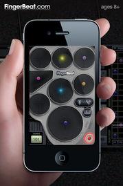 ...gerBeat下载 FingerBeat iPhone版下载