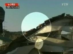 好好日炮-据韩国YTN电视台11月26日消息,韩国军方现已确认,26日下午西部海...