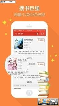 废后将军小说app下载 乐游网安卓下载