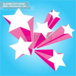 CDR矢量图 成品 星星 五角星免费下载