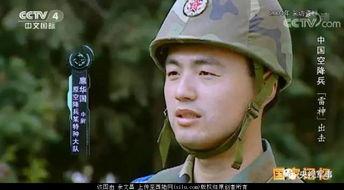 特种兵猎人学校宛如炼狱,被中国特种兵横扫