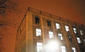北京大学学生公寓一宿舍失火