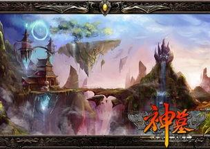 来源:人民网-游戏频道-玄幻小说网游 神墓 技术封测今日17时开启