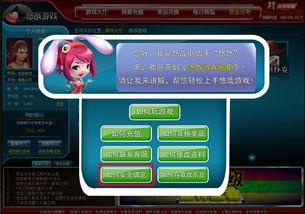 《悠哉游戏中心》运营团队2013年04月09日-主动绑定,就送3万欢乐豆