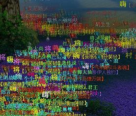 逍遥三界1.31日势力战精彩瞬间-争霸天下第二期 1.31势力战报精选